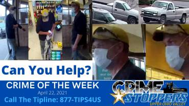 Wanted – Fraudulent Use of Credit Cards
